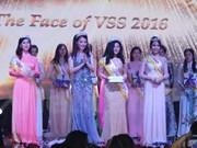 Les étudiantes vietnamiennes à Singapour promeuvent les activités caritatives