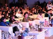Clôture du 11e Sommet mondial des présidentes de parlement