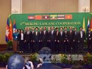 Pham Binh Minh participe à la 2e Conférence ministérielle Mékong-Lancang