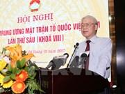 Bilan de la 6e conférence du CC du Front de la Patrie du Vietnam à Cân Tho