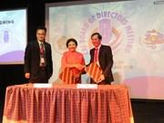 La communication joue un rôle important dans le développement de l'ASEAN
