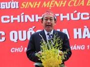 """Hanoï : le mouvement """"Dimanche rouge 2017"""" passe à l'action"""