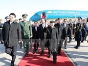 Cérémonie d'accueil du secrétaire général du PCV Nguyen Phu Trong à Pékin