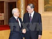 Le leader du PCV rencontre le président du Comité central de la CCPPC