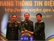 Le site web du Centre de maintien de la paix du Vietnam voit le jour