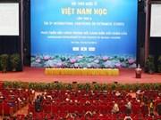 Vietnamologie : Le Vietnam dans le cœur des amis internationaux