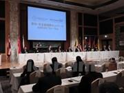 Le Japon organise un forum pour renforcer la coopération avec l'ASEAN