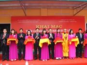 Exposition de cartes et d'archives sur Hoang Sa et Truong Sa à Thai Nguyen