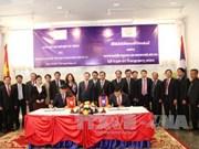 Le Vietnam et le Laos renforcent leur coopération bancaire