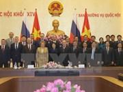 La présidente du Conseil de la Fédération russe termine sa visite officielle au Vietnam