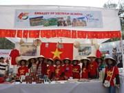 Le Vietnam à la Foire caritative Bazaar en Inde