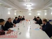 Une délégation du ministère de la Sécurité publique en Biéolorussie