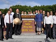 La présidente de l'AN laotienne Pany Yathotou en visite à Ca Mau