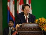 Message de condoléances au Cambodge