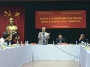 Table ronde sur le Venezuela à Hanoi