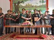 Armée : le Vietnam soutient le Cambodge