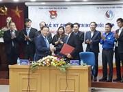 Signature d'un accord de coopération sur la protection de l'environnement