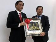 Renforcer les relations d'amitié entre Dà Nang et le Laos