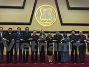 L'ASEAN et les États-Unis s'engagent à renforcer leur partenariat stratégique