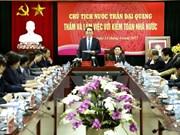 Le président Trân Dai Quang exhorte l'Audit d'Etat à être actif dans la lutte anti-gaspillage