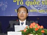 Le Vietnam et le Sénégal souhaitent intensifier leur coopération multisectorielle