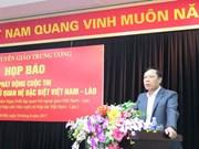 Lancement du concours d'étude sur l'histoire des relations Vietnam-Laos