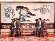 Vietnam et Chine renforcent leur coopération entre parquets populaires