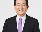 Le président de l'Assemblée nationale sud-coréenne entame sa visite officielle au Vietnam