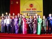 Le 4e congrès de l'Association d'Amitié Vietnam - Cambodge de Hanoi