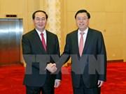Le Vietnam attache une grande importance au développement des relations avec la Chine