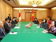 La vice-présidente vietnamienne visite la préfecture japonaise de Fukuoka