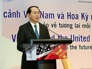 Le chef de l'Etat participe à un colloque sur les relations avec les Etats-Unis