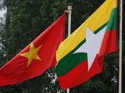 La 7e consultation politique Vietnam-Myanmar