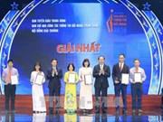 La remise des récompenses du 3e Prix national de l'information pour l'étranger