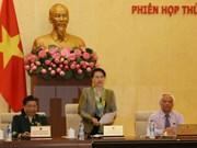 La 11e réunion du Comité permanent de l'AN de la 14e législature
