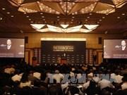 La Conférence internationale à Tokyo met l'accent sur le développement durable d'Asie