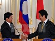 Japon et Laos discutent du plan de développement commun