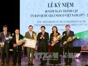 Célébration du 40e anniversaire du Comité national de l'UNESCO