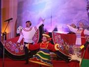 Célébration de la Fête nationale de la Fédération de Russie