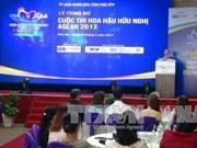 La phase finale de Miss ASEAN Friendship 2017 commence