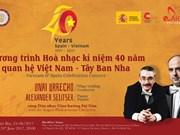 Un concert célèbre les relations Vietnam-Espagne