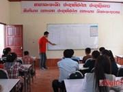 L'Université de Vinh lance sa campagne de volontariat d'été des jeunes