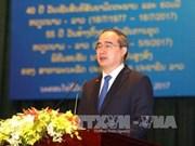Célébration des 55 ans d'établissement des relations diplomatiques Vietnam-Laos à HCM-Ville