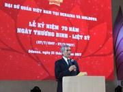 Journée des invalides de guerre et des morts pour la Patrie célébrée en Ukraine