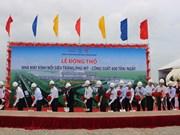Construction de la première usine de verre flotté ultra clair à Ba Ria-Vung Tau