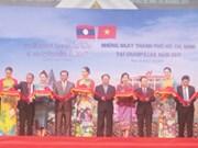 Une délégation de Ho Chi Minh-Ville en visite au Laos