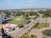 Conférence de promotion de l'investissement de Ho Chi Minh-Ville à Vientiane
