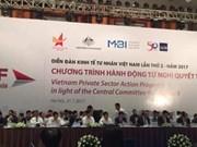 Bilan du deuxième forum sur l'économie privée du Vietnam à Hanoï