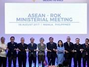 AMM-50 : des pays partenaires affirment le rôle de l'ASEAN dans la région