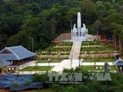 Lao Khô, un site historique de l'amitié Vietnam-Laos